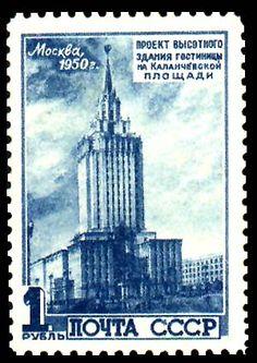 Moskau Stamp