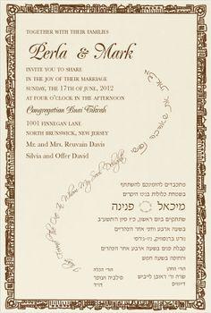 7 jewish wedding invitation wording ideas jewish wedding etching jeruslaem border jewish hebrew wedding invitation stopboris Choice Image