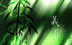 Fonds d'écran Art - Numérique Style Asiatique jardin secret