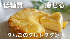 Snack Recipes, Snacks, Pineapple, Good Food, Chips, Meals, Fruit, How To Make, Meal Ideas
