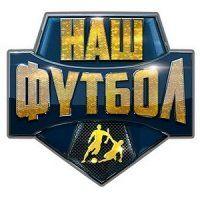 Match Futbol 1 Pryamoj Efir Onlajn Smotret Translyaciyu Besplatno V Horoshem Kachestve Hd 720 Futbol Matcha Pryamoj Efir