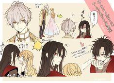 Anime Couples Manga, Cute Anime Couples, Manga Anime, Anime Art, Beautiful Anime Girl, Anime Love, Blonde Anime Girl, Romantic Manga, Cute Couple Art