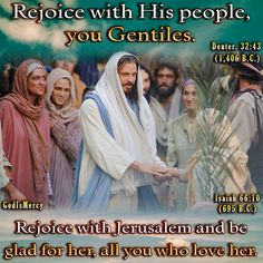 """Living to Please Others Therefore, accept each other just as Christ has accepted you so that God will be given glory. Remember that Christ came as a servant to the Jews to show that God is true to the promises He made to their ancestors. He also came so that the Gentiles might give glory to God for His mercies to them. That is what the psalmist meant when he wrote: """"For this, I will praise you among the Gentiles; I will sing praises to your name."""" Romans 15:7-13   NLT  """