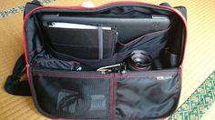 Twitter / taktic: ひらくPCバッグに適当に荷物を詰めて実家にきた。旧盆で忙しい ...