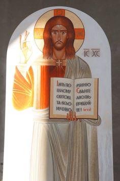 Christ the Teacher By Luba Yatskiv