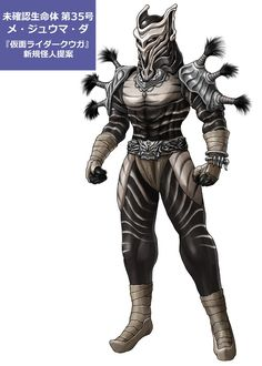 Monster Concept Art, Cool Monsters, Monster Design, Kamen Rider, Power Rangers, Comic Art, Character Design, Ben 10, Superhero