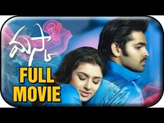 Maska Telugu Full Movie | Ram | Hansika Motwani | Sheela - YouTube http://www.youtube.com/watch?v=XJ8P7pu05Oo