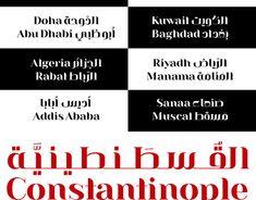 Arabic Font, Addis Ababa, Fashion Advertising, Riyadh, Baghdad, Graphic Design, Visual Communication