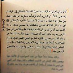 ❤❤ . كتاب #هكذا_ربانا_جدي_علي_الطنطاوي
