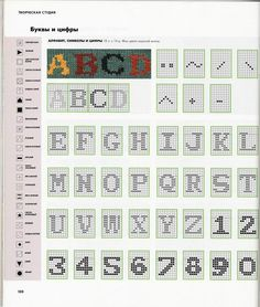 Technique - alphabet and numbers for duplicate stitching