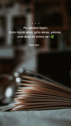 Islamic Art, Islamic Quotes, Coffee And Books, Islamic Pictures, Quran Quotes, Galaxy Wallpaper, Cool Words, Amen, Letters