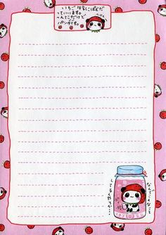 Ichigo Kopamuda 002 | Flickr - Photo Sharing! Stationary Printable, Cute Stationary, Printable Planner Stickers, Printable Paper, Christmas Panda, Note Memo, Fun Mail, Kawaii Stationery, Letter Set