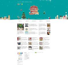 지금 12월입니다~! 곧 성탄절이 다가오네요^^ 날씨가 엄청 추우니까 감기조심하시구요~블로그 보러오세요^ㅡ^ http://blog.naver.com/ppia9334