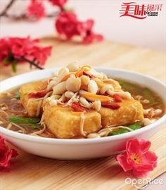 Enoki mushroom and tofu are simply the best yet healthy. Looking for a great recipe? Get this! Potluck Recipes, Tofu Recipes, Asian Recipes, Cooking Recipes, Healthy Recipes, Chinese Recipes, Asian Cooking, Vegetarian Cooking, Vegetarian Recipes