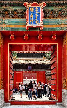 """Door from the """"Forbiden City""""', Beijing, China"""