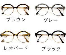 オシャレかわいいメガネアイテム、可愛い感じ~が堪らない。美女・可愛い女の子がかけているメガネはどうなる?カワイイさがさらに引き立つだろ。