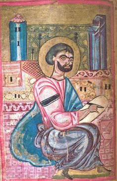 MINIATURES - Venice, San Lazzaro, Mekhitarist Library, MS 546, Tiflis (Tbilissi), 1304, artist Khach'atur, St. Mark. Photo: Dickran Kouymjian