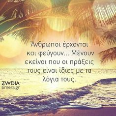 There is room in my life only for this kind ❤️❤️❤️❣️❣️❣️ Feeling Loved Quotes, Love Quotes, Greek Icons, Big Words, Let's Have Fun, Greek Quotes, Let It Be, Feelings, Sayings