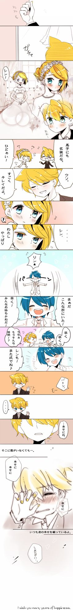 Vocaloid Comic - Kaito, Len and Rin LEN! Don't cry, it makes me sad as well ;_;