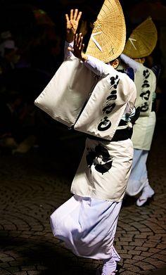 Mitaka's Awa Odori matsuri is one of Japan's most famous.