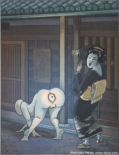 """Shirime (尻目, しりめ)  Literally, """"butt eye,"""" this yokai is practically self explanatory.  It first appeared in a picture scroll byYosa no Buson, an Edo period poet. Most likely it was made up by him, as no other folklore exists. It's one of those yokai that literally has two sentences to its name, and yet those two sentences seems to be enough:  京、かたびらが辻ぬっぽり坊主のばけもの。 めはなもなく、一ツの眼、尻の穴に有りて、 光ることいなづまのごとし。  """"In Kyoto, at the Katabira crossroads, there is a monster called nuppori-bōzu. It has no eyes…"""