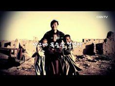[추모특집 인터뷰다큐] 하용조 - 3편.선교에 목숨을 걸었다 (HD) - YouTube