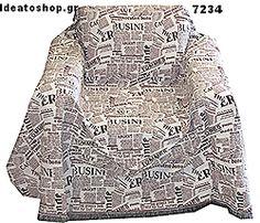 7234: ΡΙΧΤΑΡΙ ΔΙΘΕΣΙΟΥ ΣΕΝΙΛ