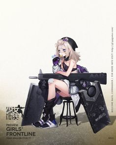 Girls Characters, Female Characters, Anime Characters, Anime Military, Military Girl, Anime Art Girl, Manga Girl, Anime Girls, Female Character Design