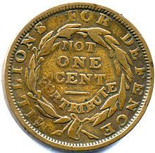Hard times token - Wikipedia, the free encyclopedia