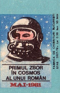 Romanian Matchbox Label - Cosmonaut Vintage Graphic Design, Graphic Art, Matchbox Art, Light My Fire, European History, Stamp Collecting, Cover Art, How To Draw Hands, Space Race