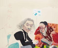 王玉平 Wang Yuping 老枞水仙