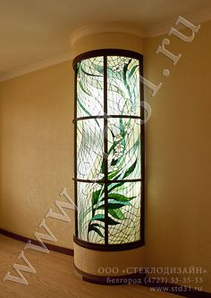 colored stained glass bent niche backlit