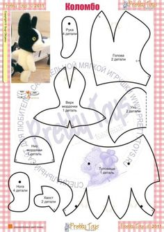 Frenchie or Boston terrier? Plushie Patterns, Felt Patterns, Sewing Patterns, Sock Toys, Felt Toys, Stuffed Animal Patterns, Diy Stuffed Animals, Dog Pattern, Sewing Toys