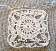 crochet lace bedding9