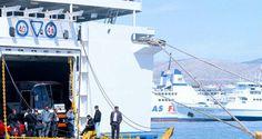 Ηλεκτρονικά τα εισιτήρια και για τους επιβάτες πλοίων | Verge