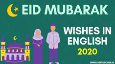 Here are the Best and Amazing Ramzan Eid Mubarak Festival Wishes Of 2020 in English. Wish Your Family and Friends Eid Mubarak with these wishes. Best Eid Mubarak Wishes, Happy Eid Mubarak Wishes, Happy Ramadan Mubarak, Eid Wishes In English, Eid Ul Fitr Messages, Eid Ul Fitr Images, Ramzan Eid Mubarak, Happy Eid Ul Fitr, Eid Mubarak Photo