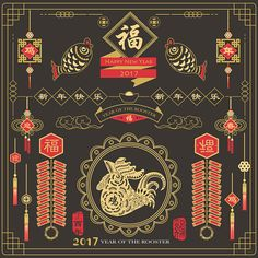 Happy Chinese Rooster Year of 2017-illustration vector art illustration