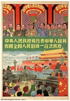 """National Day poster from """"The central people's government constitutes the only legitimate government of all the people of the People's Republic of China."""" — with Song Qinling, Jiang Jieshi, Zhu De, kina Mao Zedong and Liu Shaoqi. Chinese Propaganda Posters, Chinese Posters, Propaganda Art, China National Day, Shanghai, Mao Zedong, Communist Propaganda, Red Books, Chinese Culture"""