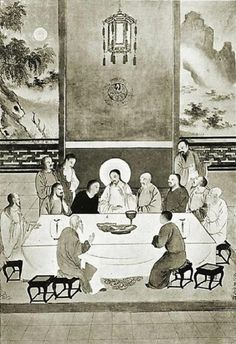 JP: The Last Supper - 20th century. Chinese Art.