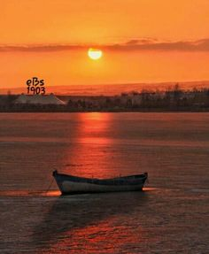 Mogan Gölü Gölbaşı ANKARA06 #eBs1903 #başkent #evening #turkey Ankara, Cool Photos, Celestial, Sunset, City, Lakes, Outdoor, Boats, Beautiful