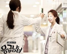 """""""Emergency Couple"""" Episode 6 Video Preview   Couch Kimchi"""