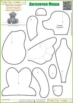 DIY Cute Teddy Bear - FREE Sewing Pattern / Template