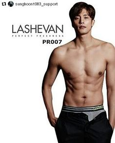 😋😋😋 Korean Star, Korean Men, Sung Hoon My Secret Romance, Hot Asian Men, Asian Guys, Asian Male Model, Handsome Korean Actors, Human Poses, Cute Gay