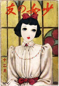 Marvelous Learn To Draw Manga Ideas. Exquisite Learn To Draw Manga Ideas. Art And Illustration, Illustrations Posters, Belle Epoque, Art Asiatique, Japanese Painting, Japanese Prints, Japan Art, Vintage Japanese, Manga Art
