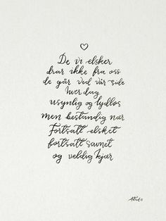 Calligraphy, Humor, Words, Quotes, Wedding, Google Search, Live, Poster, Quotations