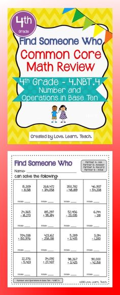Help your students become fluent adding and subtraction numbers up to 1,000,000. Click to purchase, or put it on your wish list for the beginning of the year! #cooperativelearning #fourthgrade $