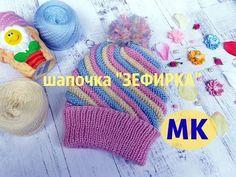 Baby Hats Knitting, Knitted Hats, Crochet Baby, Knit Crochet, Pamela, Cardigan Pattern, Beautiful Hands, Crochet Patterns, Beanie