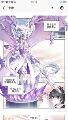 Anime Wolf Drawing, Anime Girl Drawings, Anime Art Girl, Manga Art, Cute Anime Character, Character Art, Fantasy Characters, Anime Characters, Rainbow Serpent