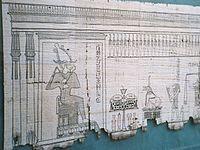 Livro dos Mortos – Wikipédia, a enciclopédia livre