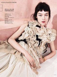 Editorial Vogue China May 2014 Feat Sun Feifei by Sharif Hamza